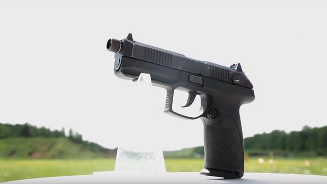 Первые 50 пистолетов «Удав» поступят на вооружение армии РФ в течение года