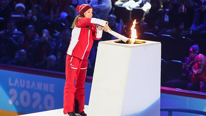В Лозанне стартовали III зимние юношеские Олимпийские игры