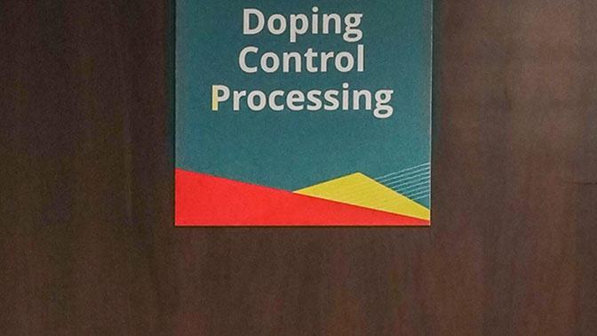 WADA направило уведомление в CAS по делу о споре с РУСАДА