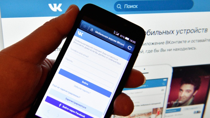 Пользователи «ВКонтакте» сообщили о масштабном сбое