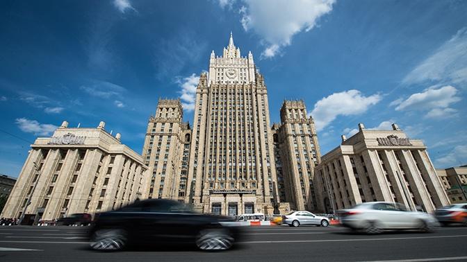 МИД РФ призвал «евротройку» не нагнетать ситуацию вокруг иранской ядерной сделки
