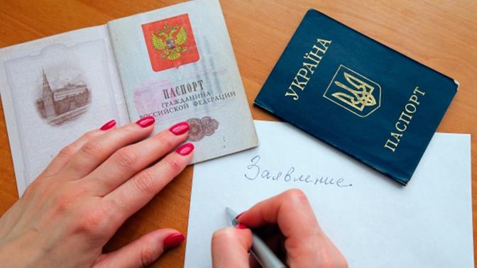 МВД РФ: полмиллиона украинцев получили российское гражданство в 2019 году