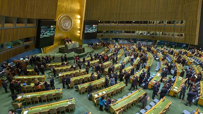 Ливан восстановил право голоса в Генассамблее ООН