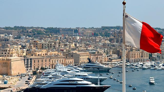 Мальта обнародовала список обладателей «золотых паспортов»