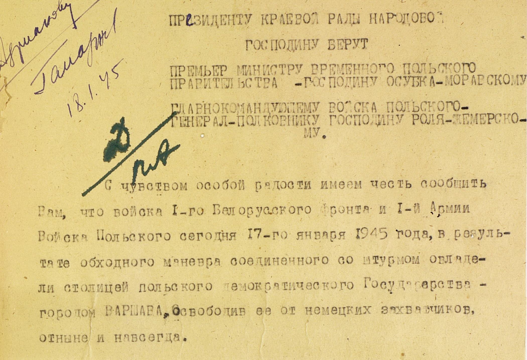 Обращение Жукова к Беруту об освобождении Варшавы