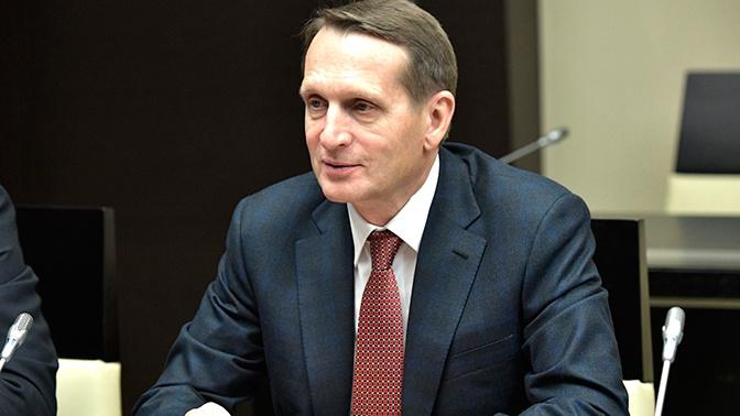 Нарышкин обсудил в Швейцарии борьбу с терроризмом
