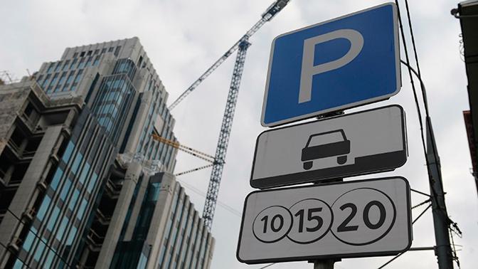 В Москве еще на 80 улицах парковка станет платной
