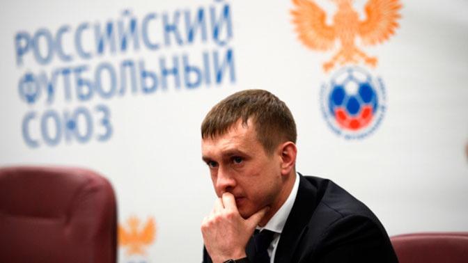 Генсек РФС выступил против расширения Российской премьер-лиги