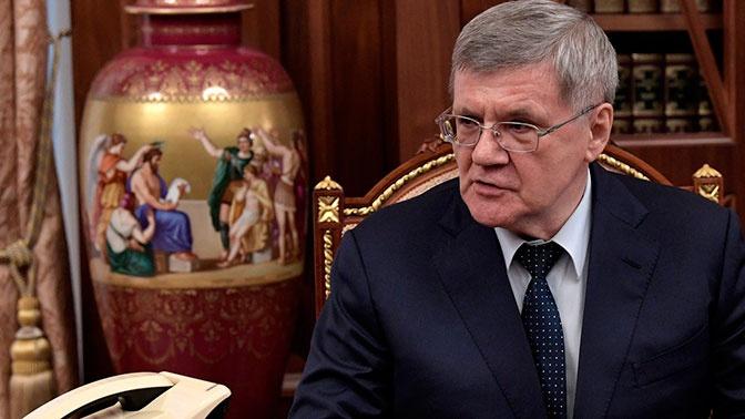 Чайка освобожден от должности генпрокурора России