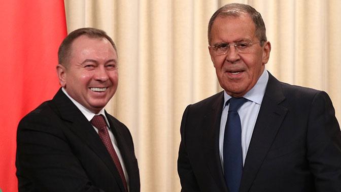 Лавров провел разговор с главой МИД Белоруссии