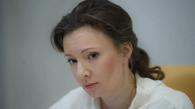Кузнецова сообщила о состоянии детей, живших в заброшенном доме в Чите