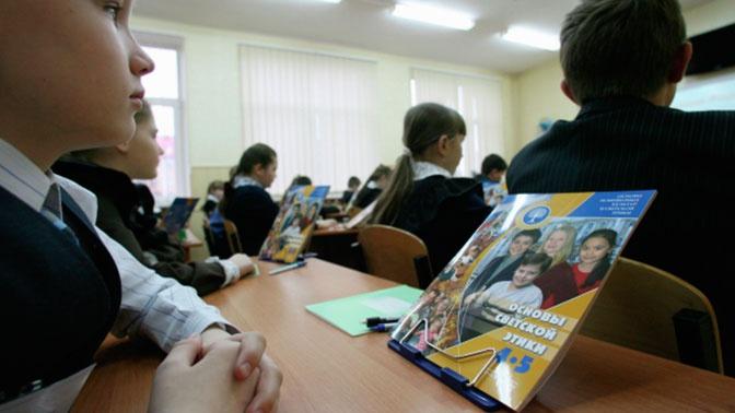В РПЦ считают, что основам религии в школе должны учить представители конфессий