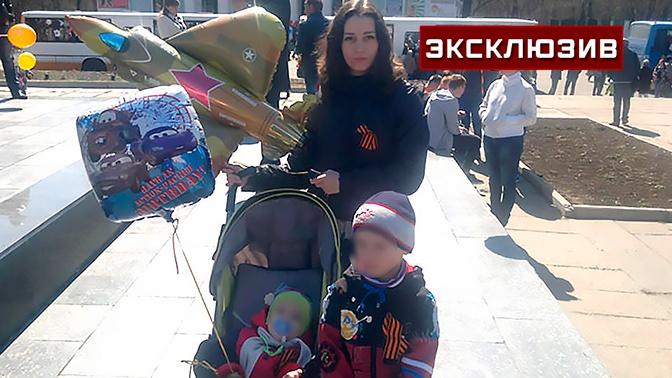 Мать брошенных в Шереметьево детей планирует оформить над ними опеку