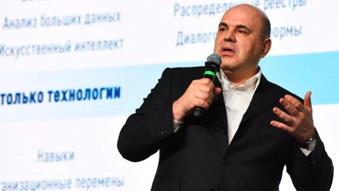 Мишустин назначил нового замглавы ФНС