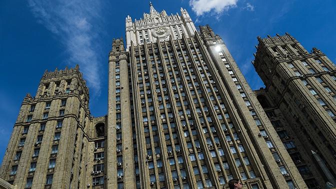 В МИД РФ заявили о негативной реакции арабских стран на «сделку века»