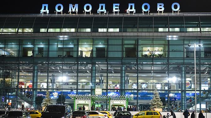 СМИ: угрожавшая взорвать самолет в Домодедово женщина задержана