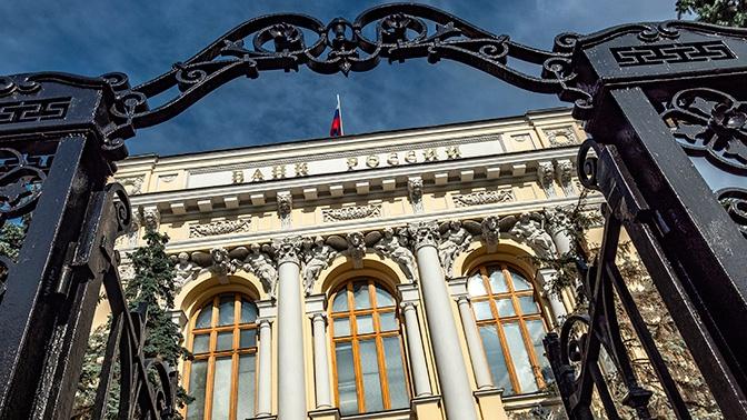 Центробанк России отозвал лицензию у столичного «Апабанка»