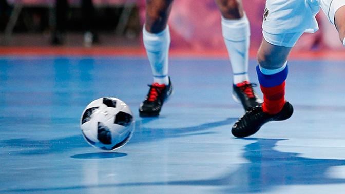 Сборная России вышла в финальную часть ЧМ по мини-футболу