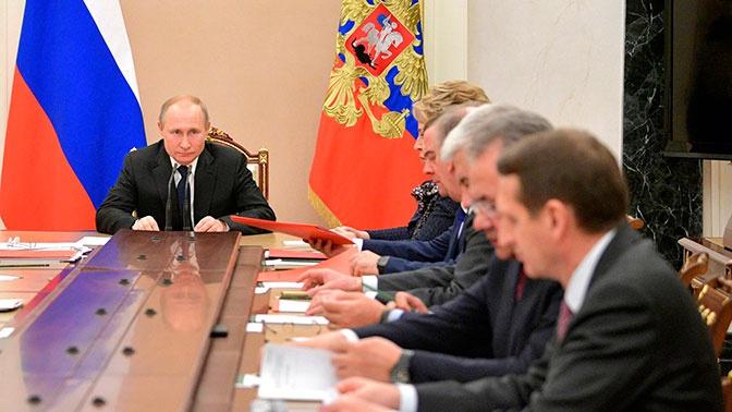 Путин обновил состав Совета Безопасности РФ