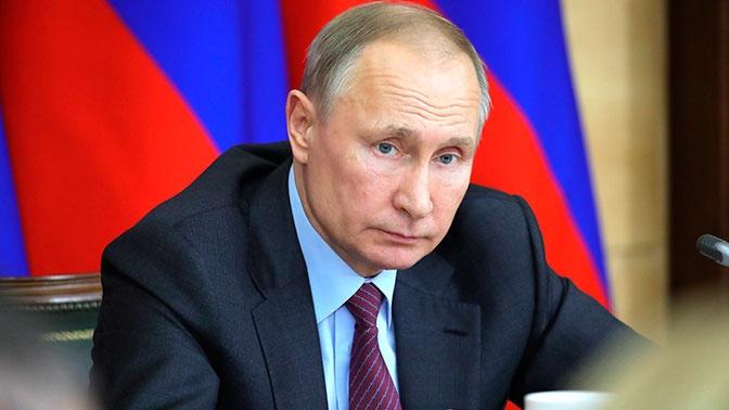 Путин присудил премии президента в области науки за 2019 год