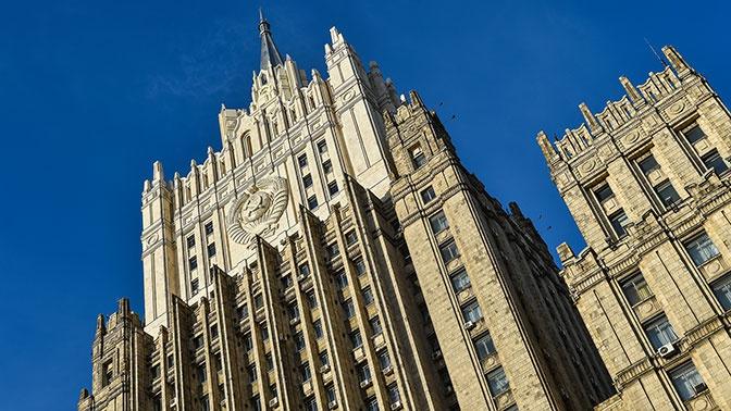 МИД: Россия привержена выполнению СВПД