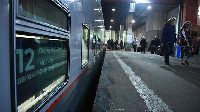Две трети россиян предпочли поезд самолету для путешествия в Крым