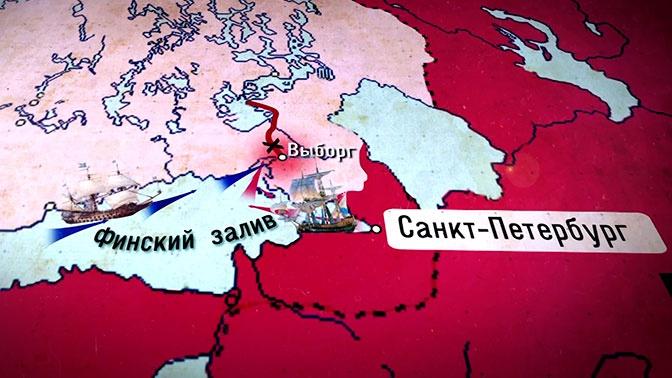 Выборг преткновения: как Петербург не стал шведским городом