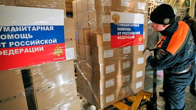 Китай поблагодарил Россию за доставку в Ухань гуманитарного груза