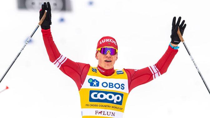 Российский лыжник Большунов выиграл масс-старт на этапе Кубка мира