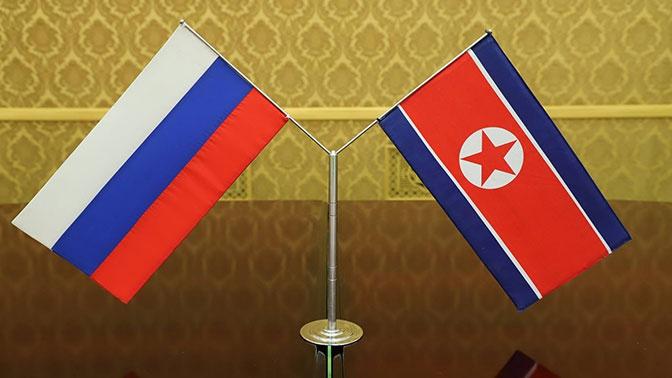 Россия и КНДР отмечают 20-летие Договора о дружбе