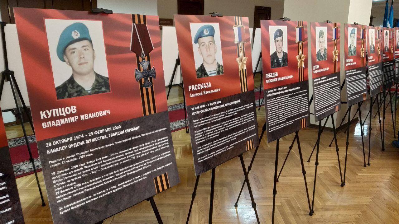 Выставка, посвященная 20-летию подвига 6-й роты открылась в Совете Федерации