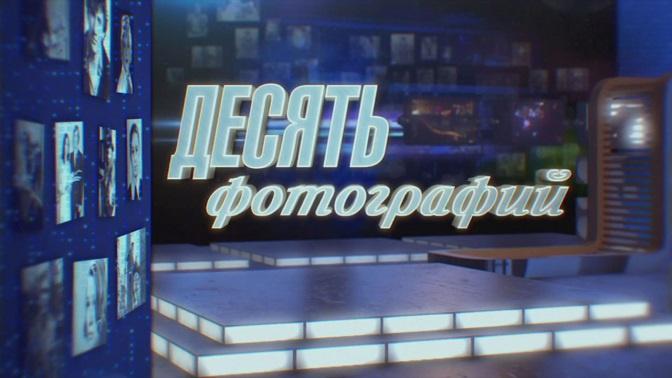 https://mcdn.tvzvezda.ru/storage/news_other_images/2020/02/14/f74e415900664af7b1920217af368813.jpg