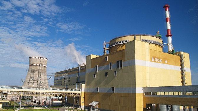На Украине отключили четвертый энергоблок Ровенской АЭС