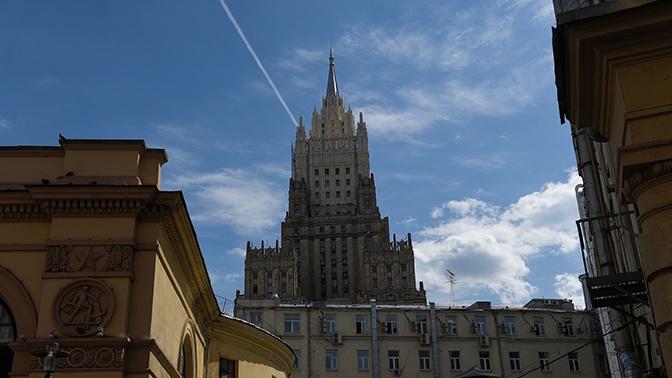В МИД РФ назвали условие для проведения «нормандского саммита»