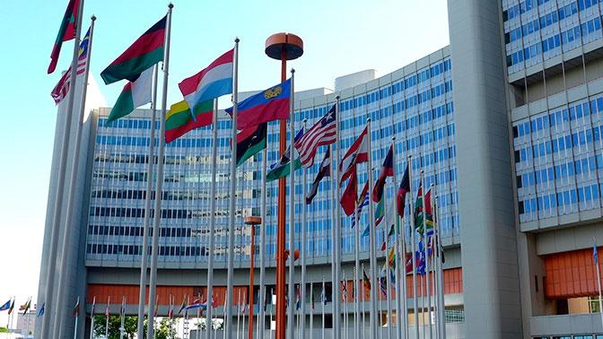 Комиссия ООН по разоружению отложила сессию из-за невыдачи визы главе делегации РФ