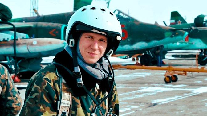 «Это вам за пацанов!»: история подвига погибшего в Сирии летчика Романа Филипова