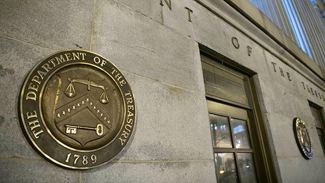 Россия сократила вложения в гособлигации США на $1,5 млрд
