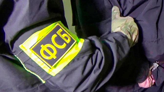 ФСБ: в Казани задержаны три участника экстремистской организации