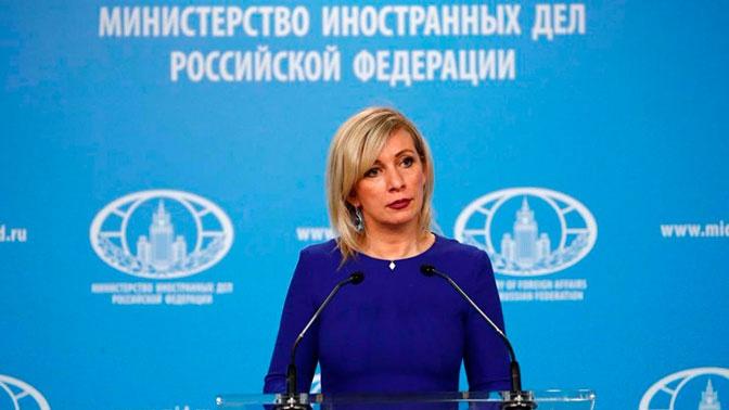 «Обесчеловечивание»: Захарова прокомментировала «карантинные» беспорядки на Украине
