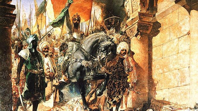 Потайная калитка: почему пала тысячелетняя империя