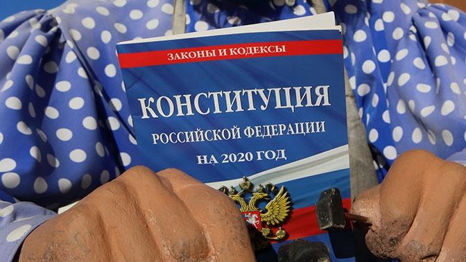Для разъяснения сути поправок в Конституцию РФ привлекут сто тысяч волонтеров