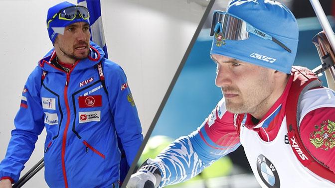 «Это уже тенденция»: вице-президент СБР об обысках российских биатлонистов в Италии перед соревнованиями