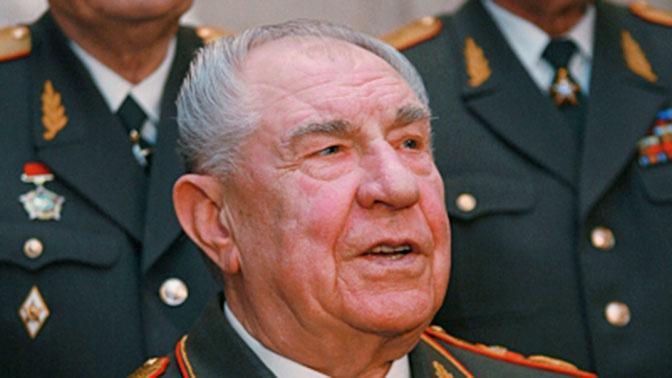 Похороны Маршала Дмитрия Язова пройдут 27 февраля