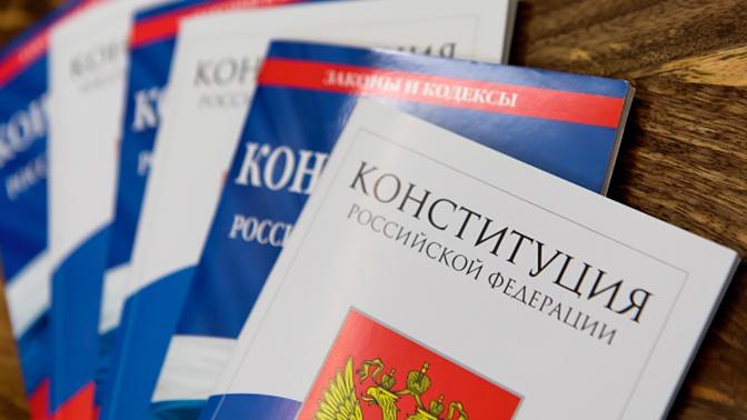Более половины россиян готовы проголосовать по поправкам к Конституции