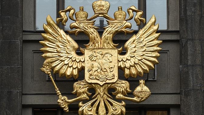 Ввоз лекарств и маркировка обуви: в РФ с 1 марта вступил в силу ряд законов