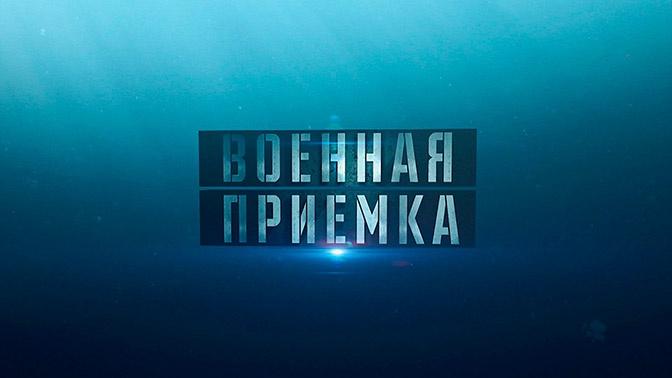 https://mcdn.tvzvezda.ru/storage/news_other_images/2020/03/02/c3387b6349884bb7b23391596a3256c1.jpg