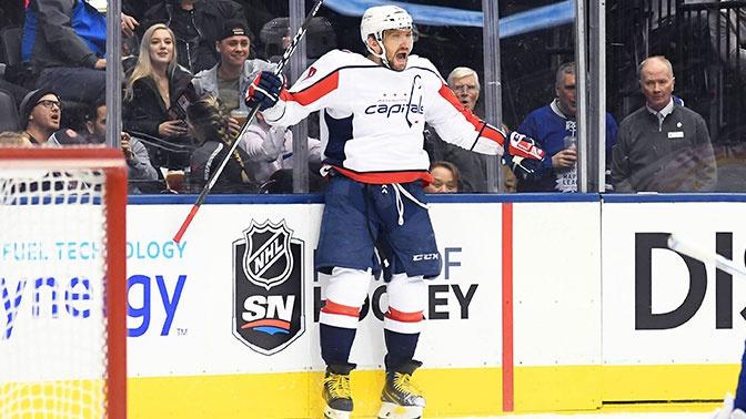 Овечкин вышел на третье место в истории НХЛ по голам на выезде