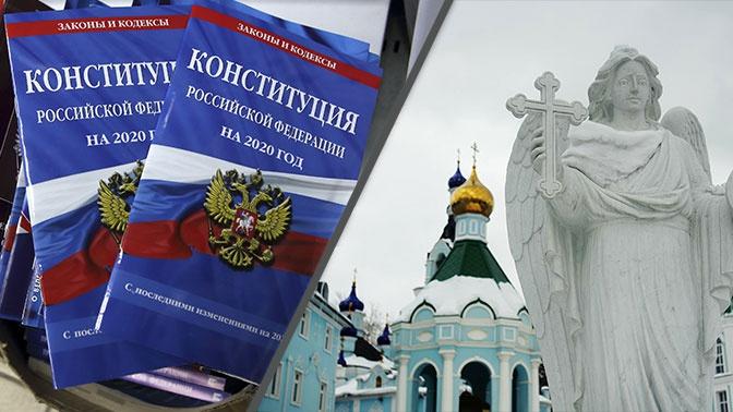 В РПЦ оценили идею Путина об упоминании Бога в Конституции