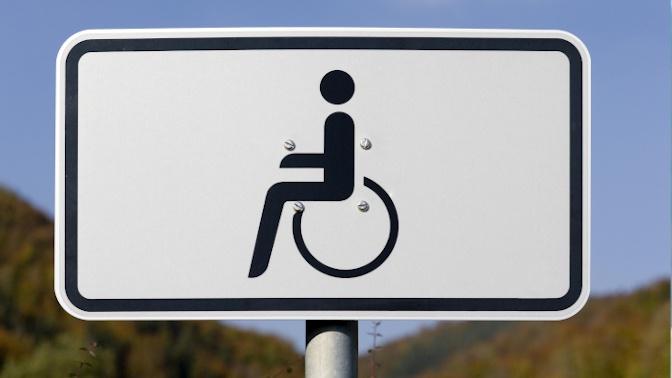 В России введены штрафы за дискриминацию инвалидов и пенсионеров