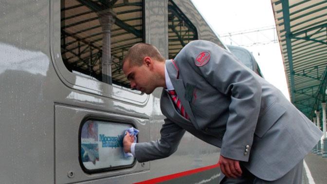 Поезда Москва - Ницца перестанут ходить с 5 марта из-за коронавируса